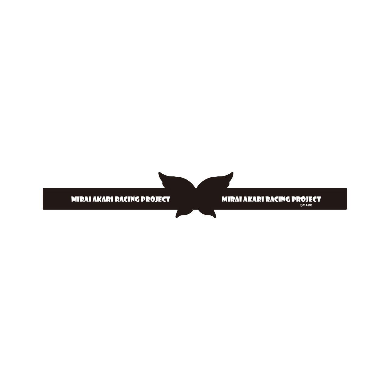【数量限定】パシフィックレーシングチーム×ミライアカリ/シリコンバンド黒