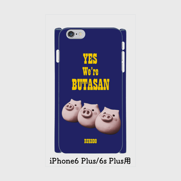 iPhone(Plusシリーズ)ケース Yes, we are BUTASAN(青)