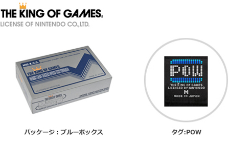FAMICOM REMIX ラインT ファミコンリミックス / THE KING OF GAMES