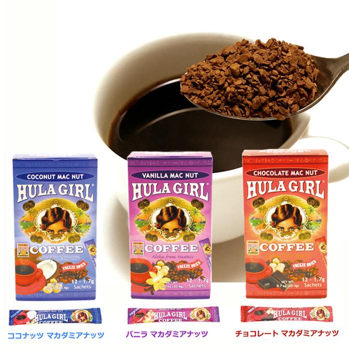 フラガール  チョコレート ・ココナッツ ・バニラ