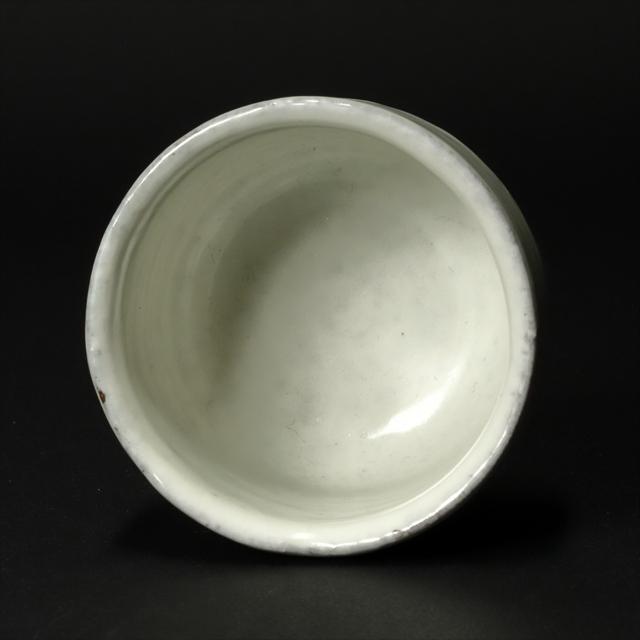 三輪親子(休雪・龍作・栄造・和彦) 作 休雪父子酒盃