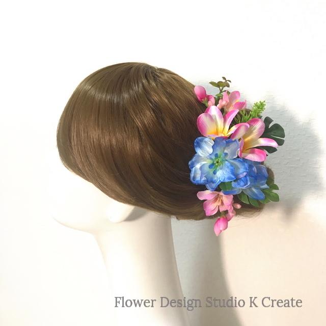 プルメリアとデルフィニュウムのUピン(9本セット) フラダンス アーティフィシャルフラワー 髪飾り ピンク 浴衣