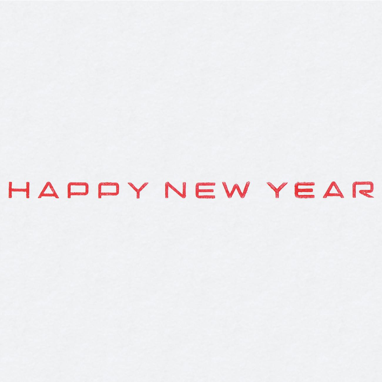 1行「HAPPY NEW YEAR」ゴム印(4x90mm)