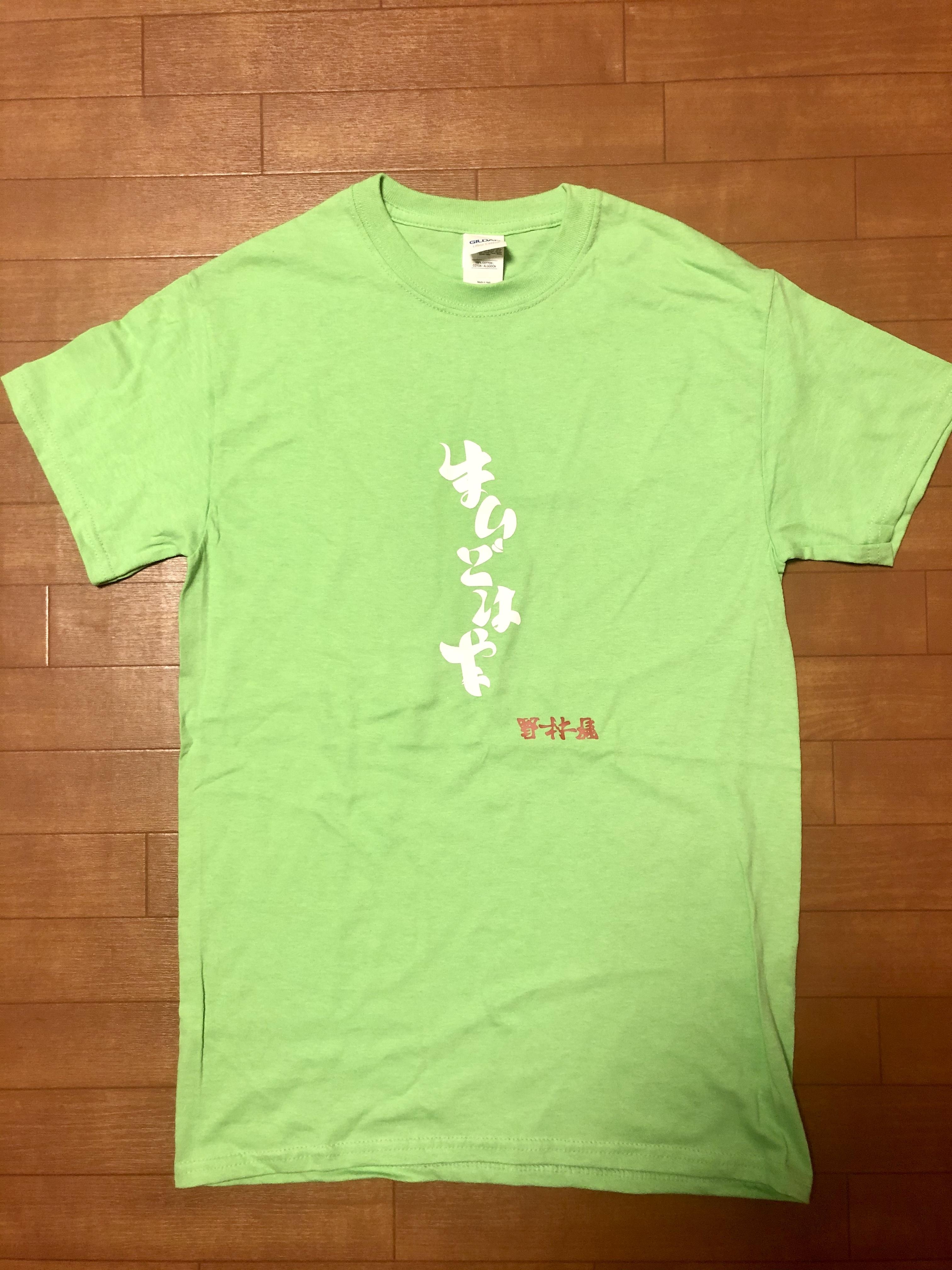 【チューリップテレビ「ゆるゆる富山遺産」放映記念!】『まいどはや⇔またこられ』Tシャツ【1点限定】Sサイズ