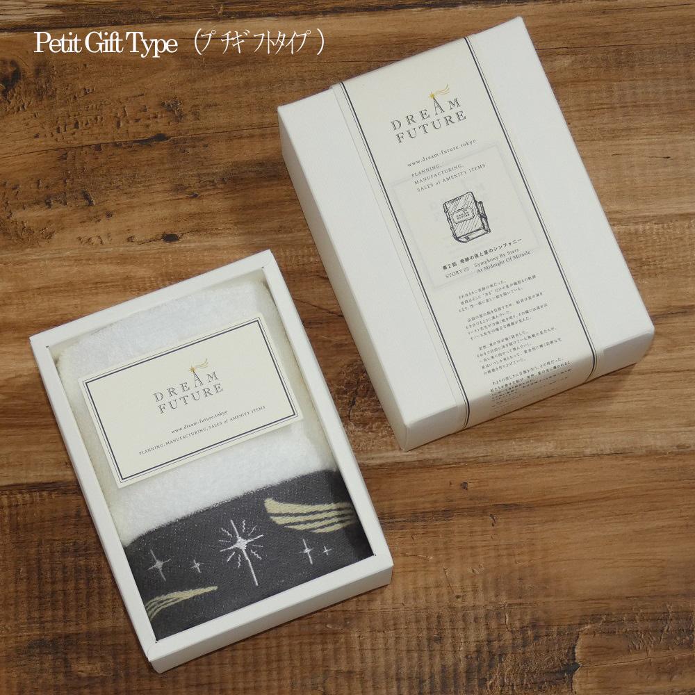 無撚糸高級ハンドタオル1枚SET winkle  GRAY(大人の落着き) Petit Gift Type(プチギフト)