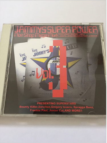 Jammys Super Power -Non Stop Mega Mix3【CD】