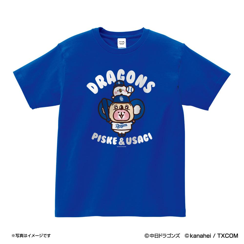 カナヘイの小動物 ピスケ&うさぎ×ドラゴンズ Tシャツ