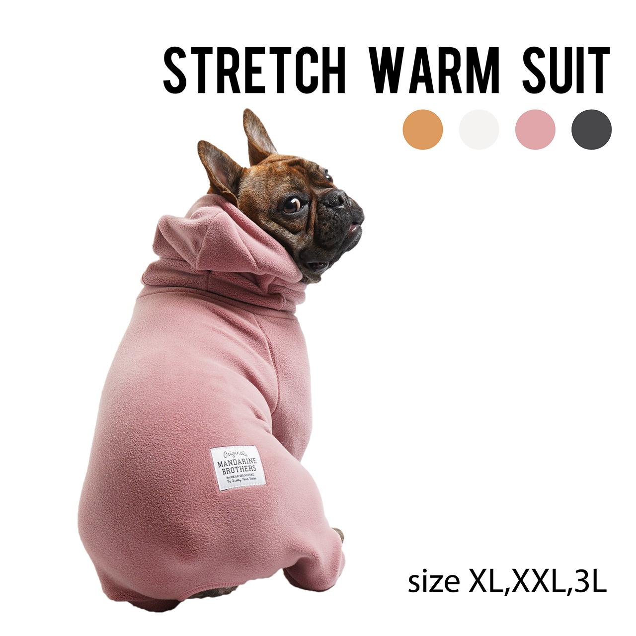 STRETCH WARM SUITS(XL,XXL,3L)ストレッチウォームスーツ