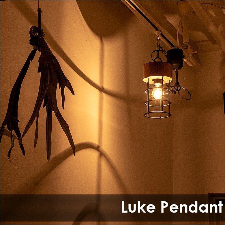 LUKE 1灯ペンダントライト シーリングライト ルーク 照明 全2色