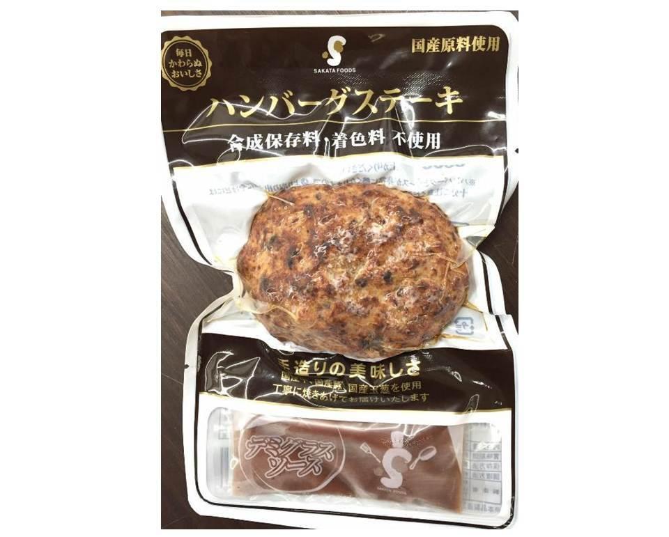 冷凍ハンバーグステーキ(ソース付)(150g) - 画像2