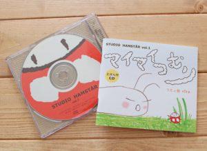 マイマイつむり  CD