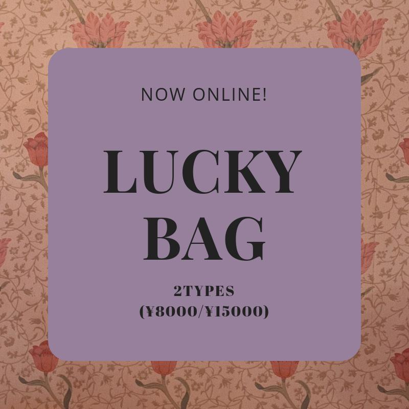 ♡lucky bag [Rich]