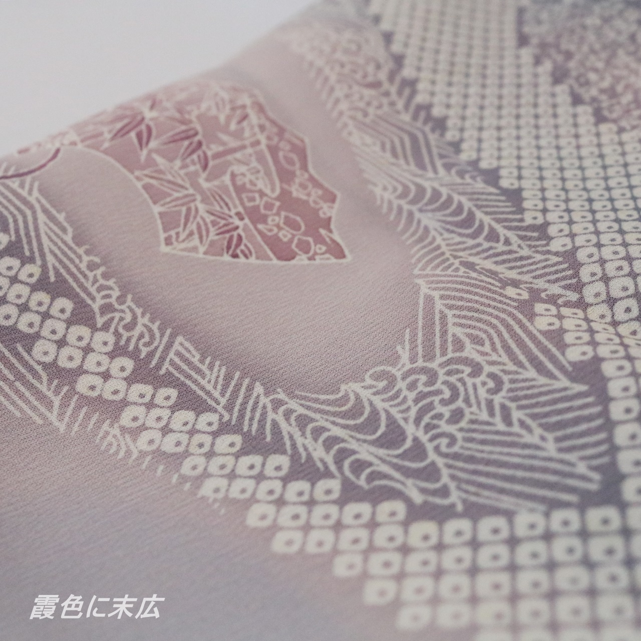 【N様ご予約品】きじばとや特製うそつき襦袢(替え袖+裾よけ) 霞色に末広