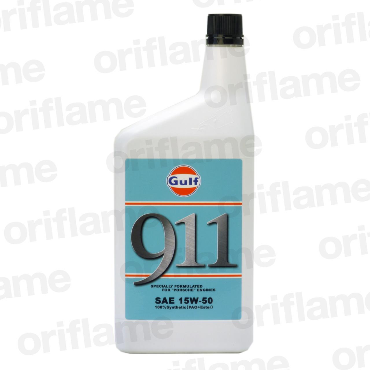 ガルフ・ポルシェ・911用オイル 15W-50 1L