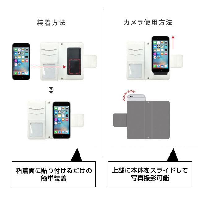手帳型スマホケース【13輪のすずらん イエロー】iPhone&Android