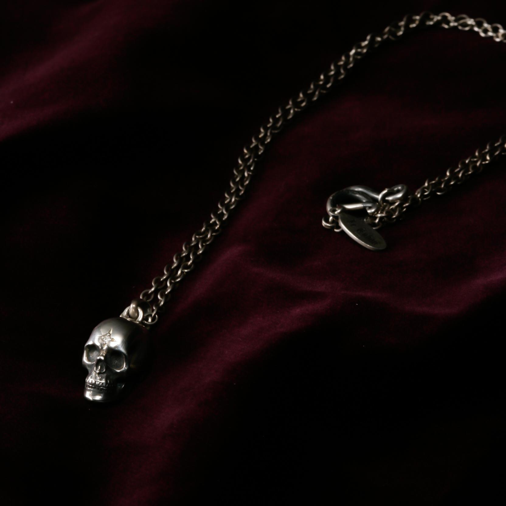 Skull Chakra Diamond in the cross