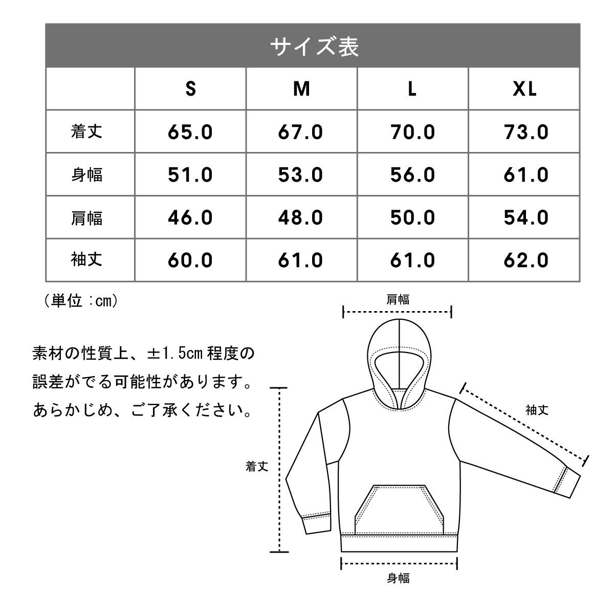ご当地パックマン  「 Hokkaido 」パーカー  ブラック  (CONTROLLER 限定商品)