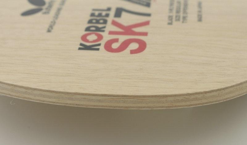コルベルSK7 CS (KORBEL SK7 CS) 22940
