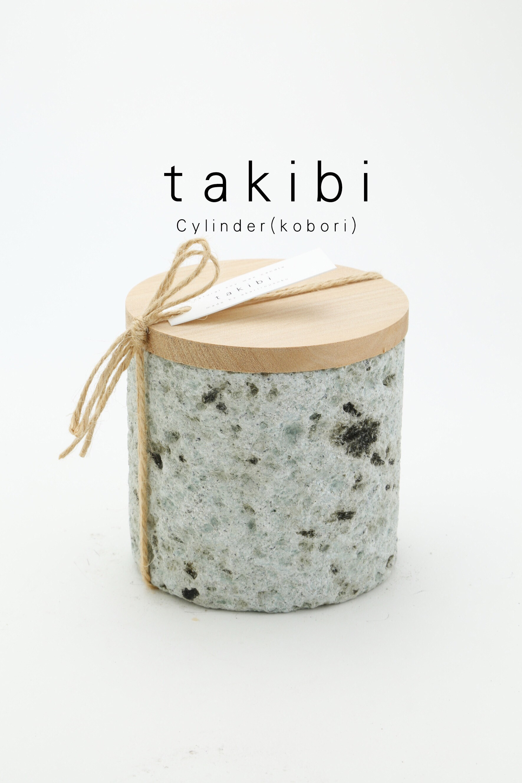 - takibi -  Cylinder(kobori) 大谷石 soy candle wood wick 6500