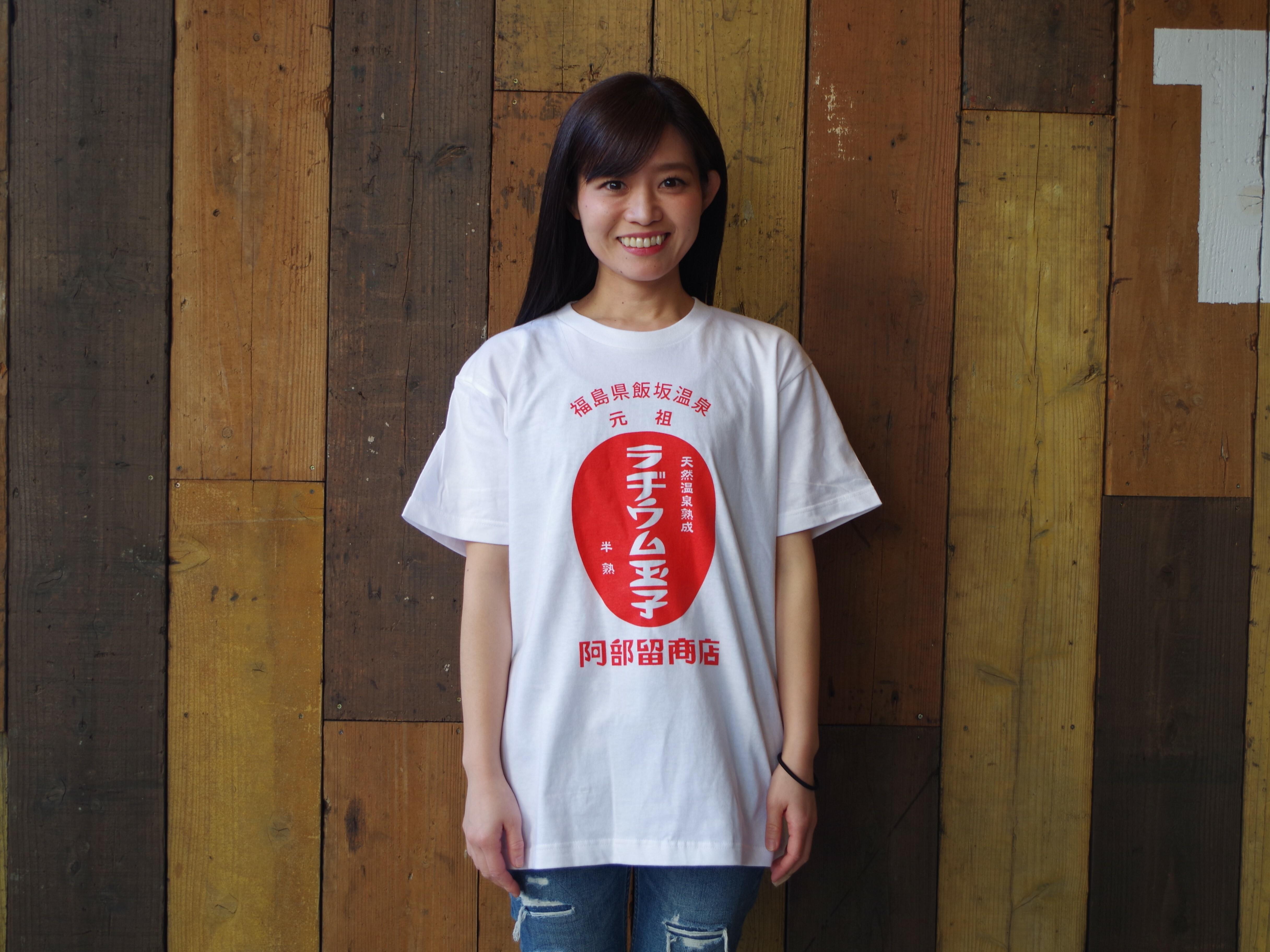 【ラヂT】ラヂウム玉子Tシャツ