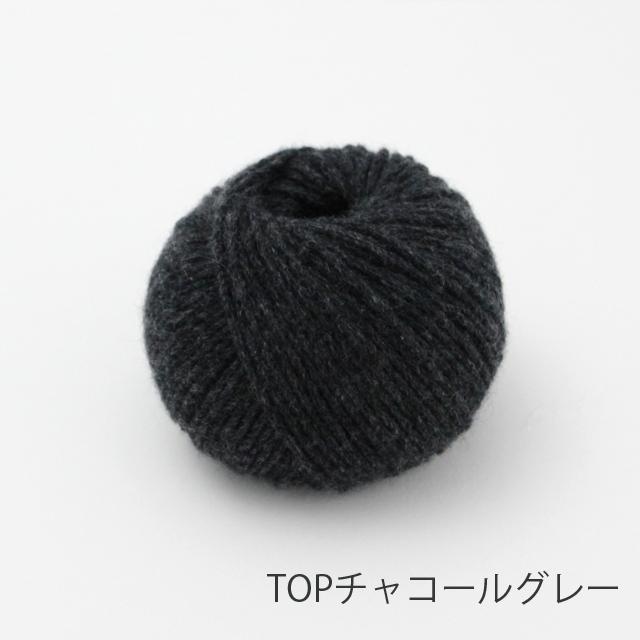 カシミヤマフラー(差し込みタイプ キッズサイズ)