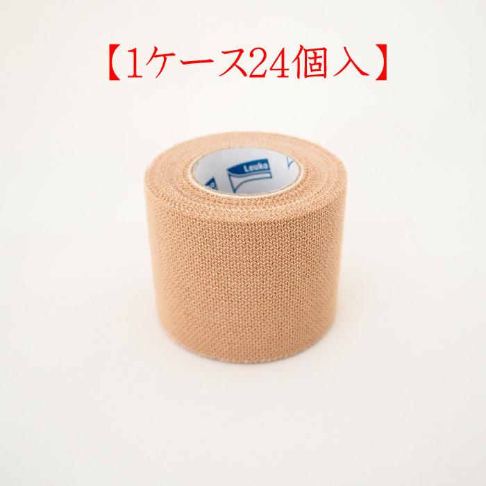 【在庫希少】エラスティックテープ50mm 伸縮性ベージュ【1ケース24個入】