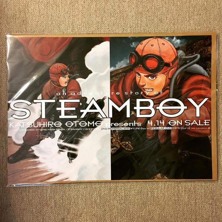 ポスター「大友克洋 STEAMBOY スチームボーイ 復刻版」 - 画像1