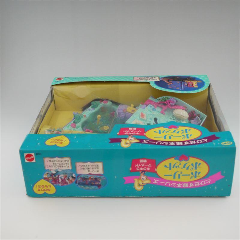ライトアップキラキラマーメイド 1995年 新品