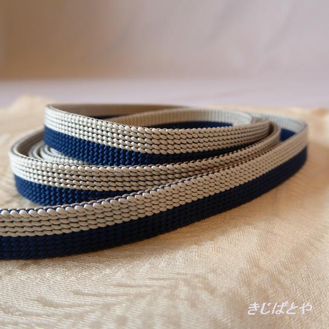 正絹 紺と銀鼠の三分紐 帯留つき