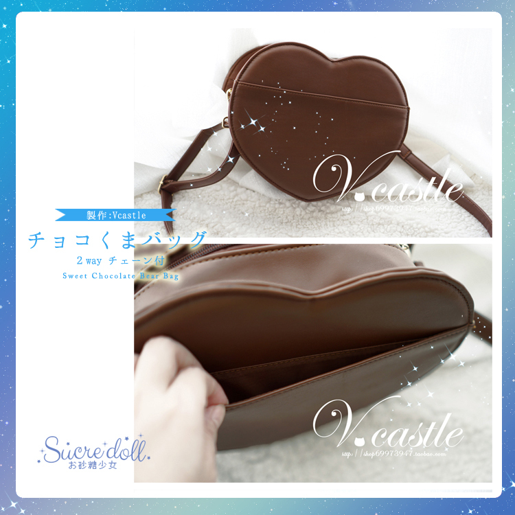 チョコくまバッグ