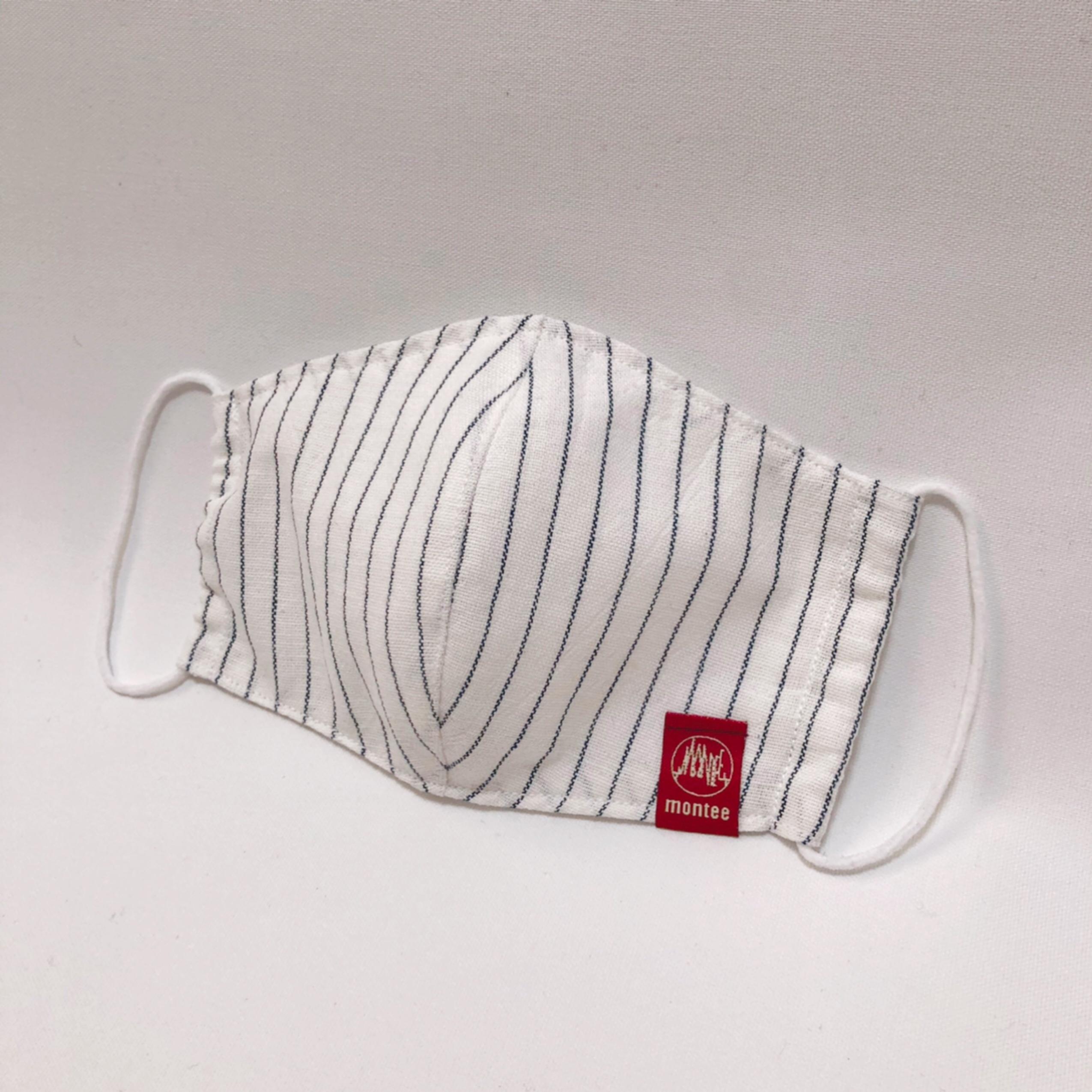 montee Stripe mask