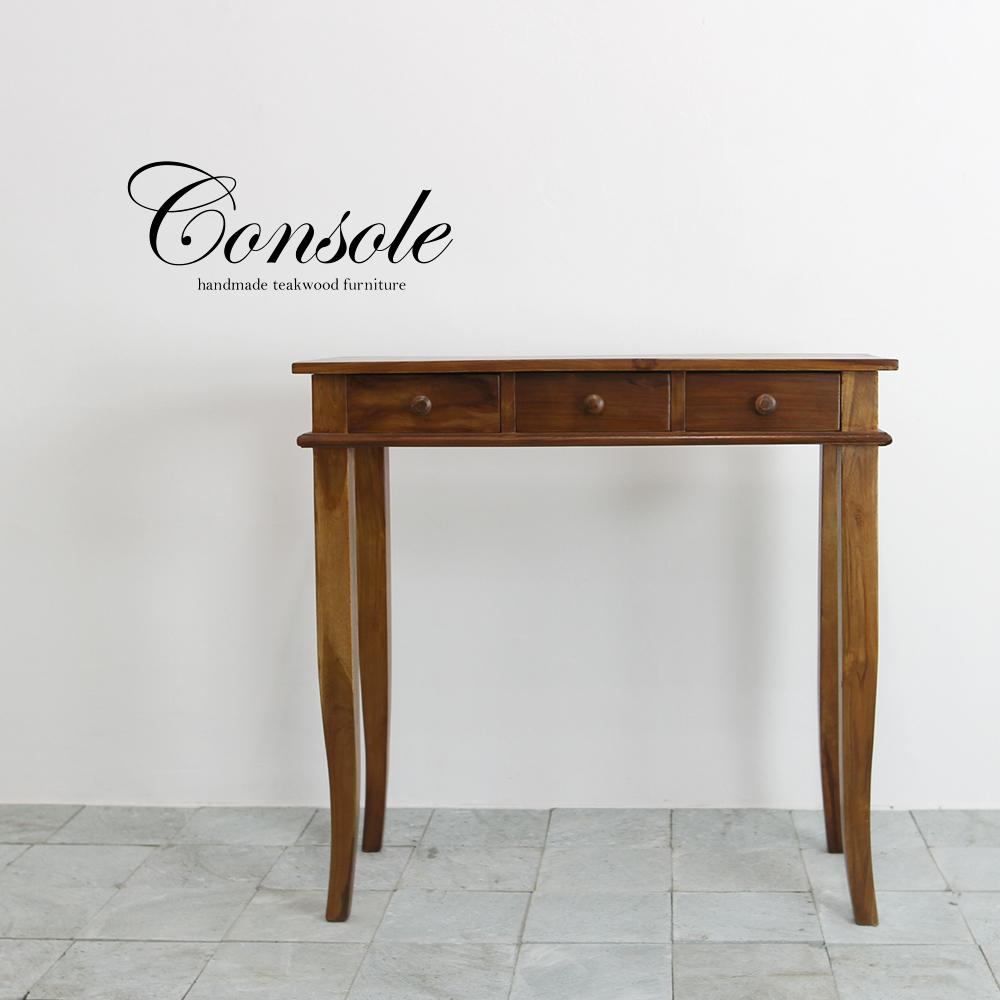 可愛くコンパクトが魅力のコンソールテーブル3ドロア
