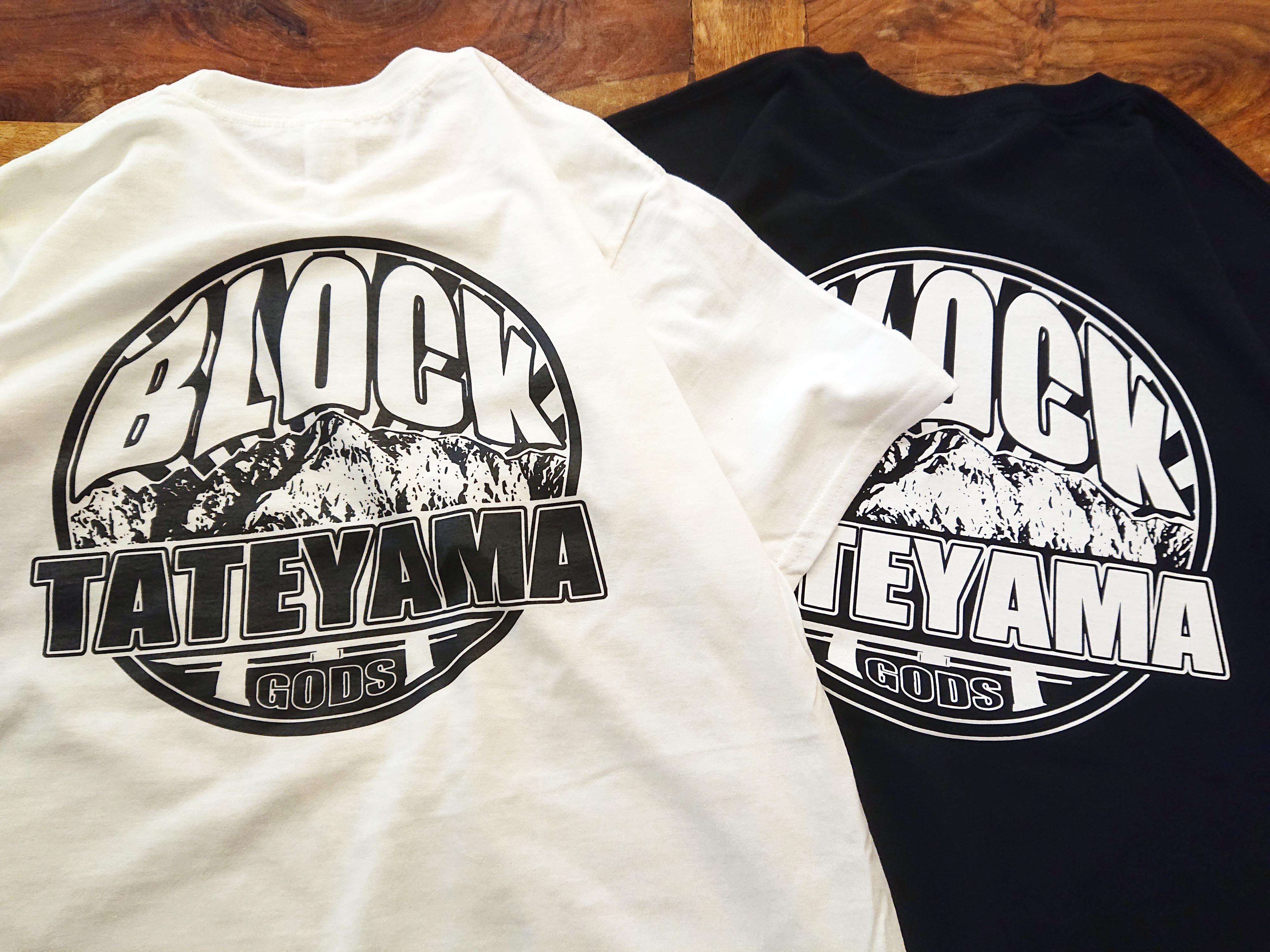 立山ブロック Tシャツ
