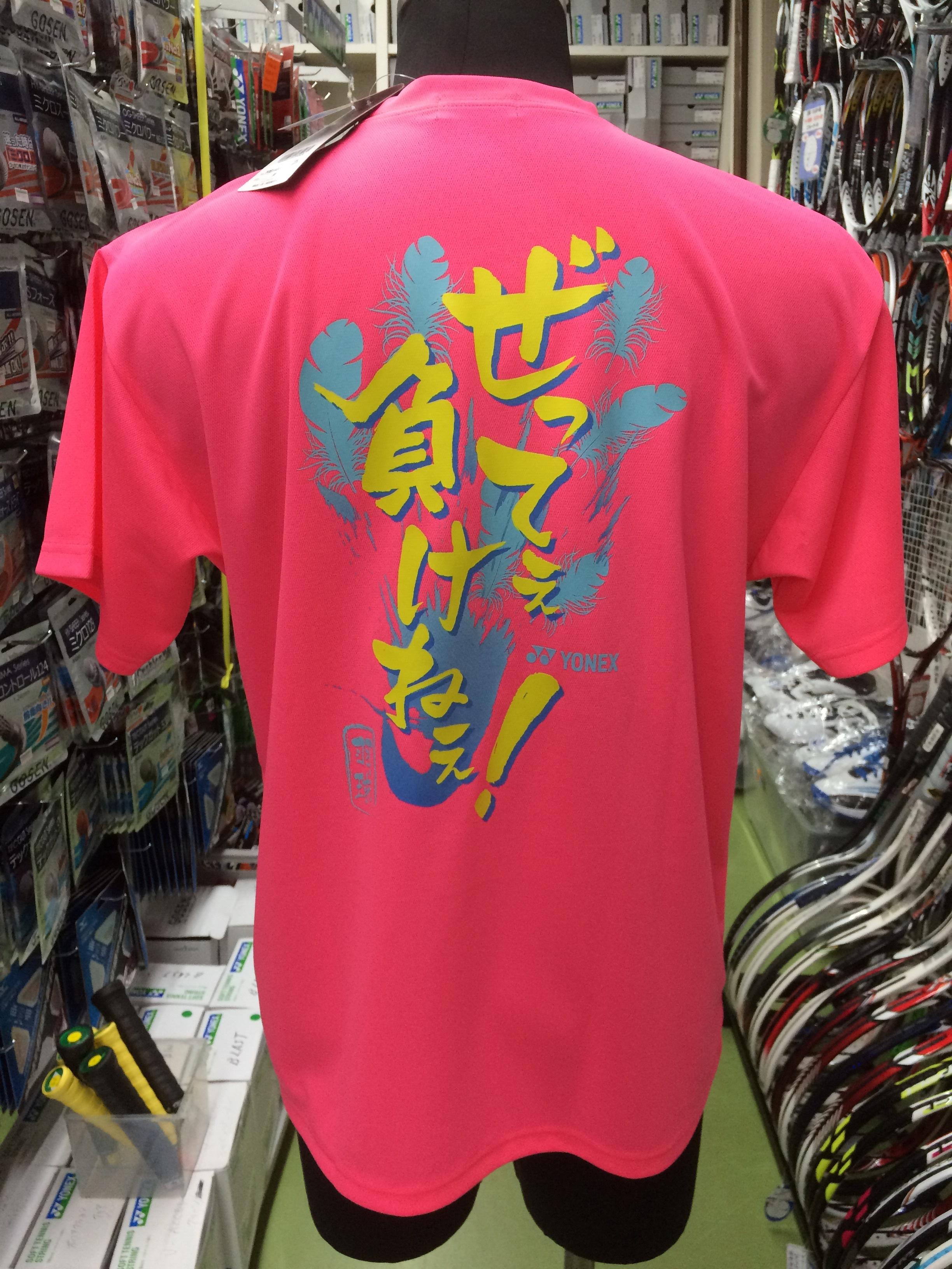 ヨネックス ユニドライTシャツ YOB14003 - 画像2