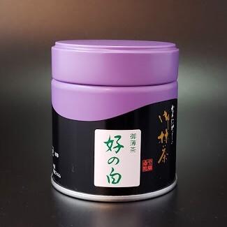 お薄茶「好の白」 宇治 上林春松本店詰40g缶入り