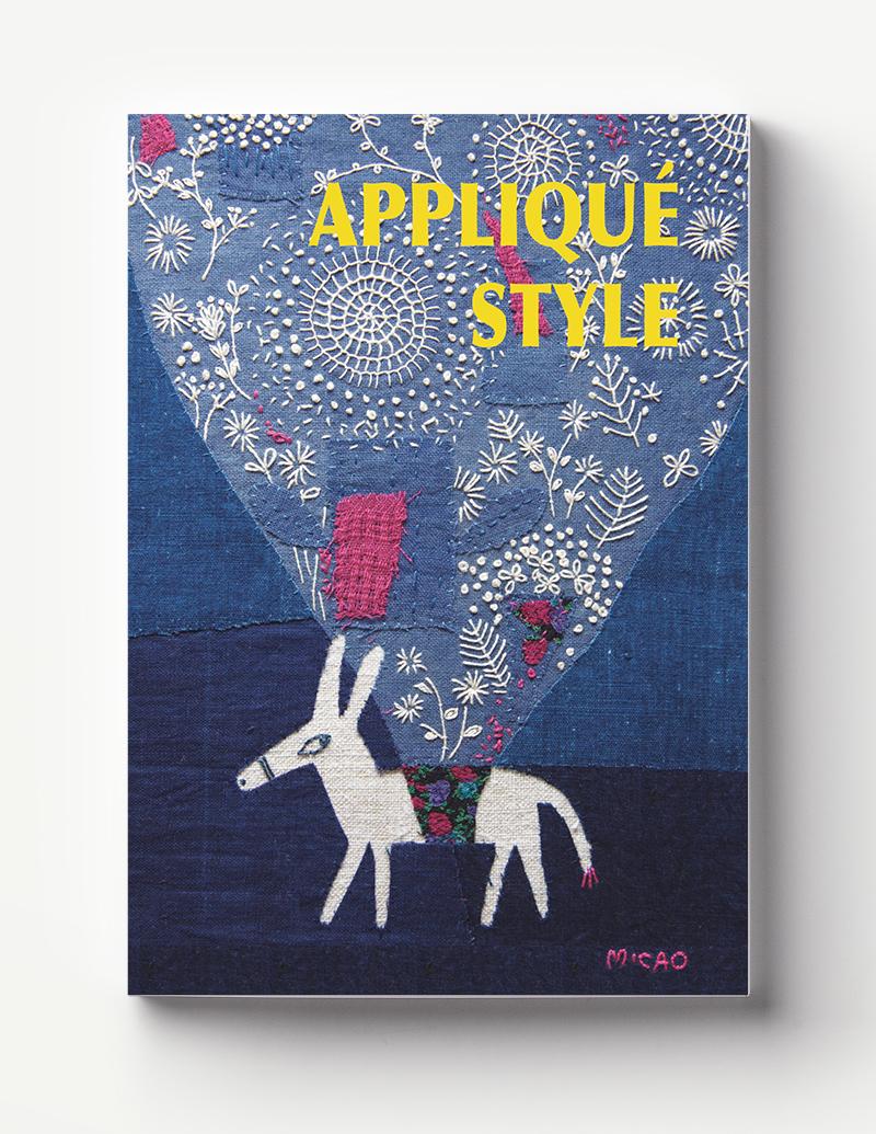 Appliqué Style