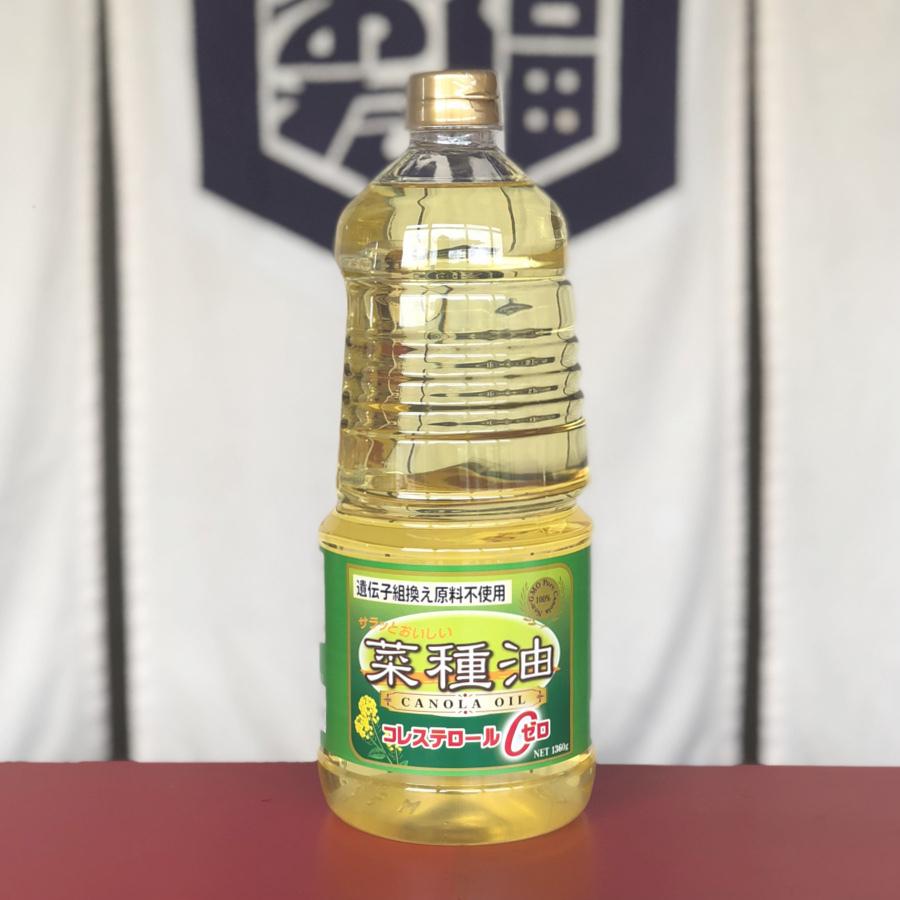 菜種油 1360g
