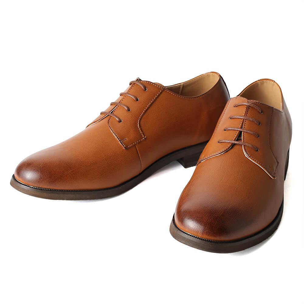 Midland Footwears 外羽根 プレーントゥ シューズ 〈Tan〉