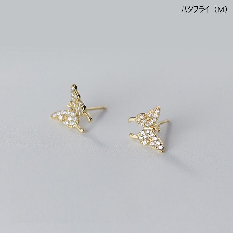 バタフライ(M)| 蝶々ピアス | きらきら | シルバー925 | レディース | 金属アレルギー