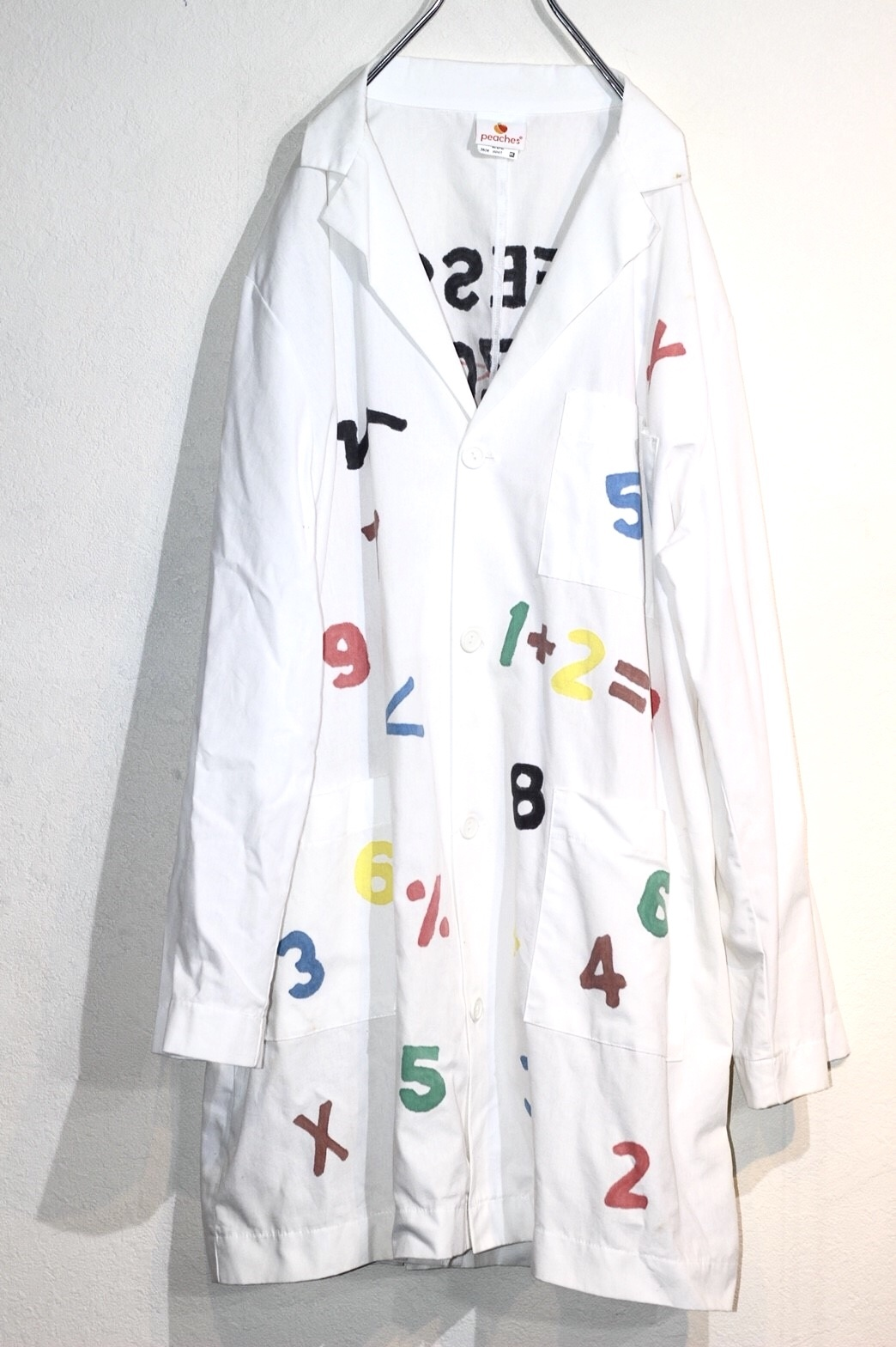 prof. coat