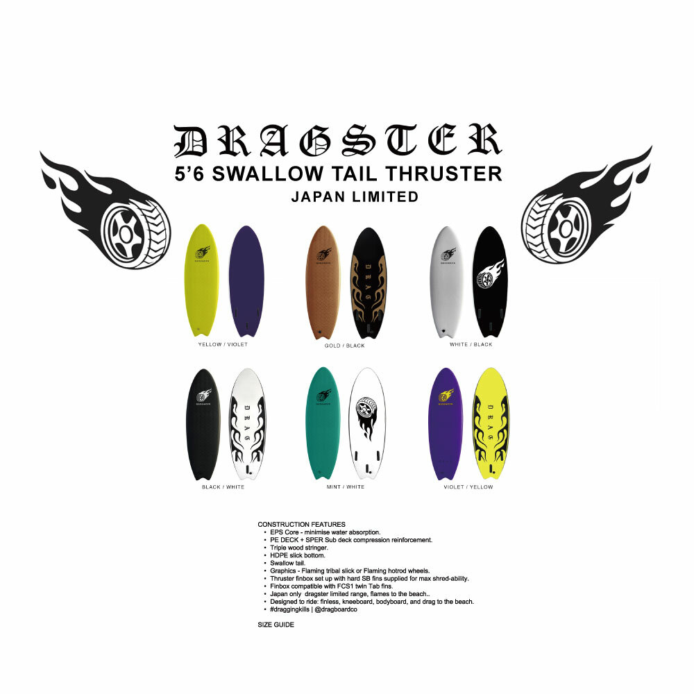 """DRAG STAR"" 5'6 SWALLOW TAIL THRUSTER"