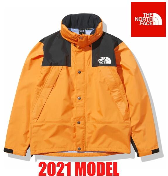 ノースフェイス ジャケット ナイロンジャケット マウンテンレインテックスジャケット THE NORTH FACE Mountain Raintex Jacket NP12135 ライトエグズベランスオレンジ 2021年モデル