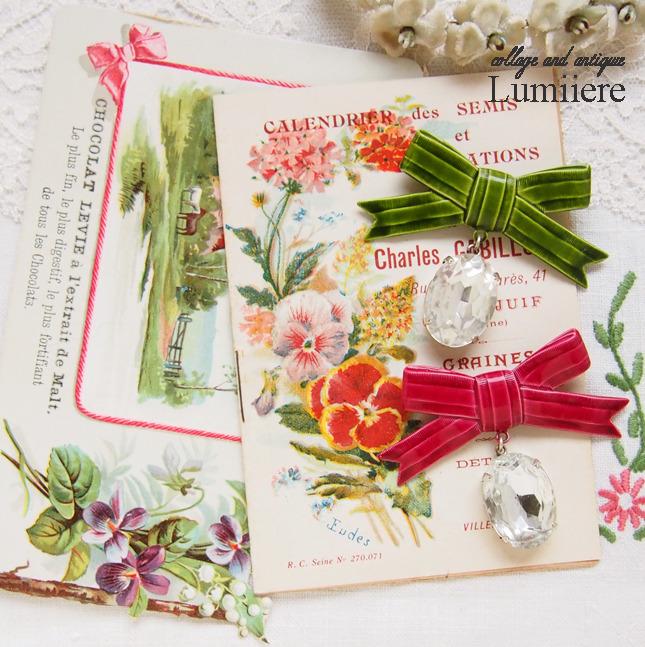 ribbon brooch set