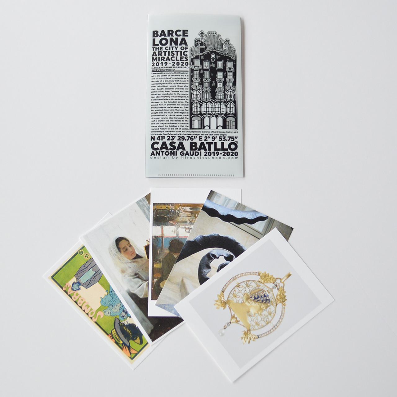 「奇蹟の芸術都市 バルセロナ」展 チケットフォルダー / ポストカード5枚セットC