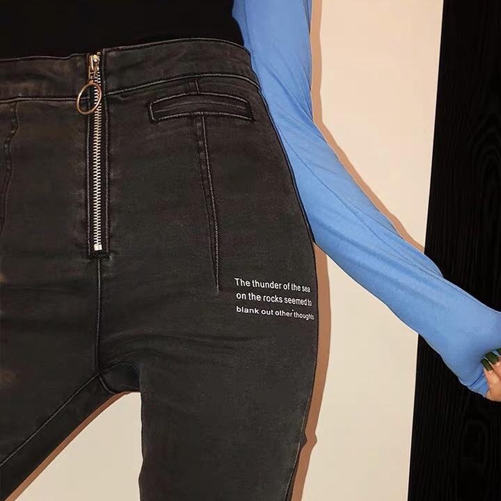 side logo ring pants