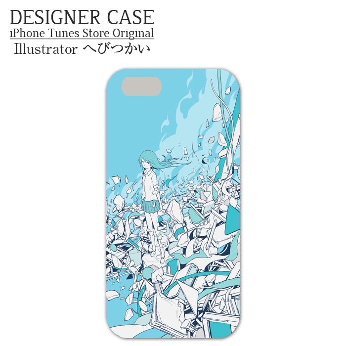 iPhone6 Soft case[jail break]  Illustrator:hebitsukai