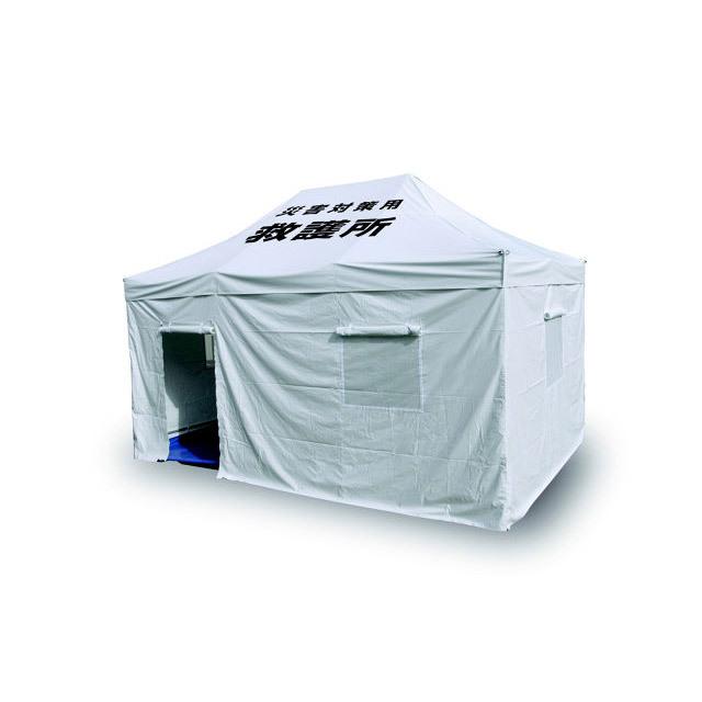 「災害対策仕様 多目的テント」 救護所や災害対策本部などにご利用ください。
