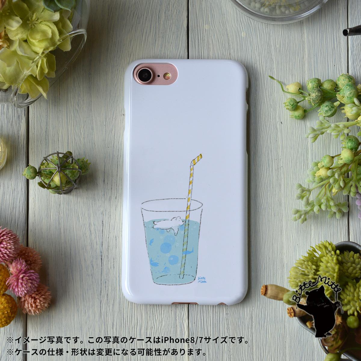iphone8 ハードケース おしゃれ iphone8 ハードケース シンプル iphone7 ケース かわいい 夏 しろくま シロクマ サイダーでひとやすみ/Bitte Mitte!