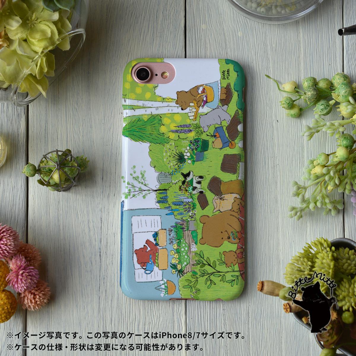iphone8 ハードケース おしゃれ iphone8 ハードケース シンプル iphone7 ケース かわいい くま クマ ボタニカル 植物 ある日のガーデニング/Bitte Mitte!