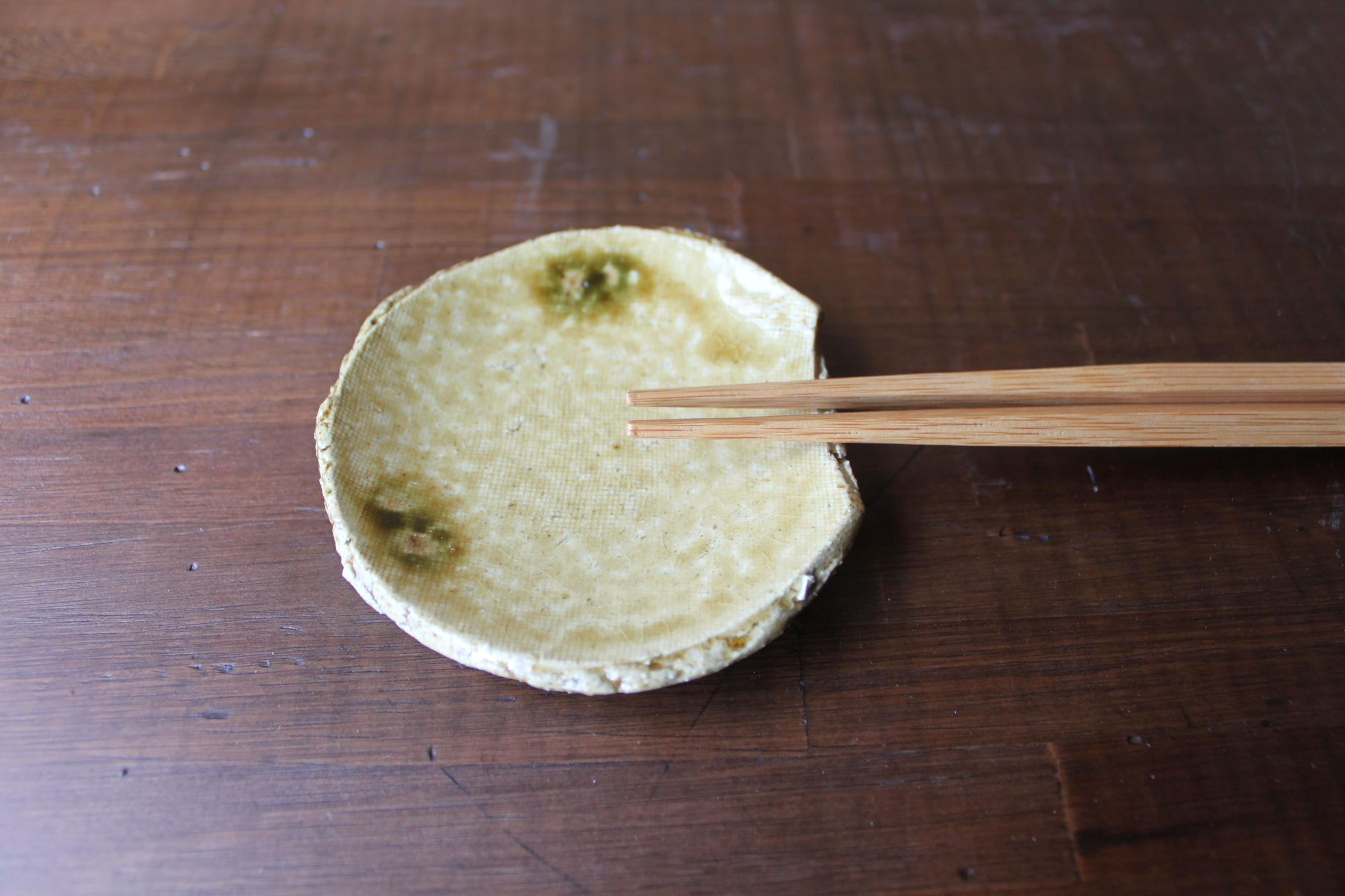黄瀬戸豆皿(箸置)